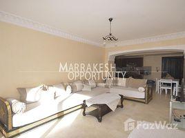 Marrakech Tensift Al Haouz Na Menara Gueliz appartement avec terrasse au centre de marrakech 1 卧室 房产 租