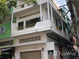 3 Phòng ngủ Nhà mặt tiền bán ở Phường 5, TP.Hồ Chí Minh Căn góc 2 mặt tiền kinh doanh đường Hoà Hảo, Q.10 chỉ 13,5 tỷ