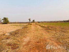 Земельный участок, N/A на продажу в Ban Thon, Sakon Nakhon Land 59 Rai For Sale in Sawang Daen Din