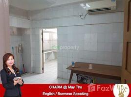 недвижимость, 6 спальни в аренду в Bahan, Yangon 6 Bedroom House for rent in Bahan, Yangon