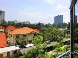 Studio Property for rent in Nong Prue, Pattaya View Talay 2