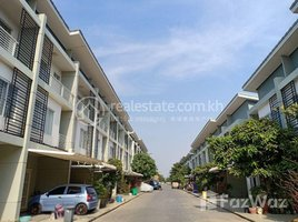 2 Bedrooms Villa for rent in Svay Pak, Phnom Penh Borey Peng Huoth : The Star Premier