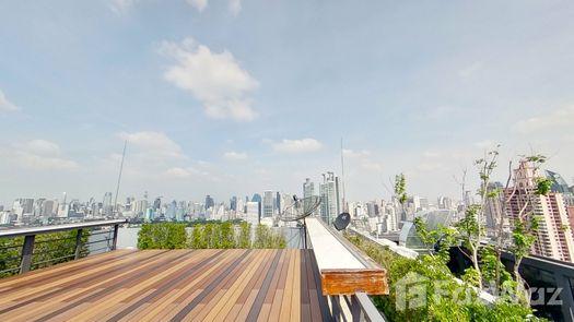 3D Walkthrough of the สวนหย่อม at Wyndham Bangkok Queen Convention Centre
