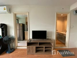 Studio Condo for rent in Sam Sen Nai, Bangkok Lumpini Ville Phahol-Suthisarn