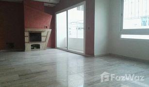 3 غرف النوم شقة للبيع في المعاريف, الدار البيضاء الكبرى Vente appt Val Fleuri