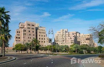 Al Badia Hillside Village in , Dubai
