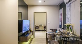Available Units at Ideo Mobi Sukhumvit East Point