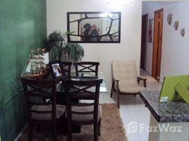недвижимость, 4 спальни на продажу в Fernando De Noronha, Риу-Гранди-ду-Норти Vila Augusta
