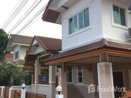 3 Bedrooms House for sale in Nong Han, Chiang Mai Ornsirin 1 Park View