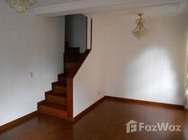 3 Habitaciones Casa en venta en , Cundinamarca CL 152B NO 58-49, Bogot�, Bogot�