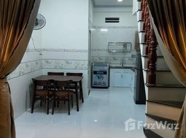 2 Bedrooms House for rent in Phu Tho, Binh Duong 2 Bedroom House for Rent in Phu Tho