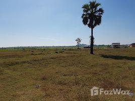 N/A Land for sale in Chrey Bak, Kampong Chhnang Other-KH-84413
