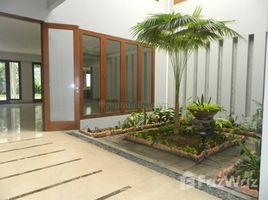 雅加达 Pasar Minggu Pejaten Jakarta, Jakarta Selatan, DKI Jakarta 7 卧室 屋 售