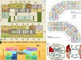3 Phòng ngủ Căn hộ cho thuê ở Thượng Đình, Hà Nội CHÍNH CHỦ BÁN SHOPHOUSE TẦNG 1 - ROYAL CITY R4, ĐẦU TƯ KINH DOANH SINH LỜI CỰC TỐT. LH +66 (0) 2 508 8780