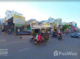 Земельный участок, N/A на продажу в Ward 5, Хошимин Tôi cần bán gấp 2 lô đất MT Phan Văn Trị gần CityLand Gò Vấp 45tr/m2 Sổ riêng LH: +66 (0) 2 508 8780