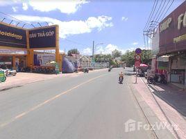 胡志明市 Ward 11 Bán nhanh 4 lô đất đẹp MT Nơ Trang Long kế FPT shop, TGDĐ, sổ riêng giá chỉ 3tỷ/nền. Bao sang tên N/A 土地 售