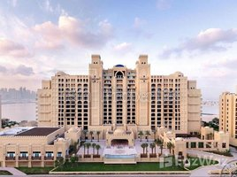 2 Bedrooms Apartment for sale in The Fairmont Palm Residences, Dubai The Fairmont Palm Residence South