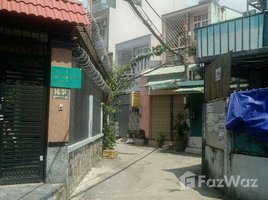 胡志明市 Ward 8 2 Storey House For Sale Near West Pine Market 4 卧室 联排别墅 售