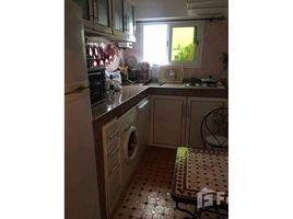 2 غرف النوم شقة للبيع في NA (Agadir), Souss - Massa - Draâ vente appartement en 2ème étage de 60 m2