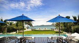 Available Units at Beachfront Phuket
