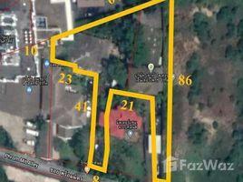 N/A Land for sale in Khlong Tan Nuea, Bangkok 615 SQW Land For Sale Near Sukhumvit 39