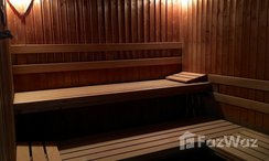 Photos 1 of the Sauna at United Tower