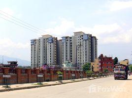 2 Bedrooms Apartment for sale in LalitpurN.P., Kathmandu Downtown Apartment