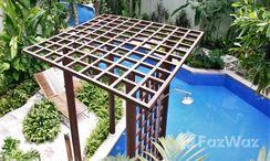 Photos 2 of the Communal Pool at Baan Siri Sukhumvit 10