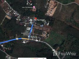 普吉 Thep Krasattri Mission Heights Village N/A 土地 售