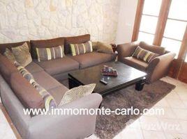 3 chambres Villa a louer à Na Harhoura, Rabat Sale Zemmour Zaer Location Villa meublée de plage à Harhoura Temara à Rabat