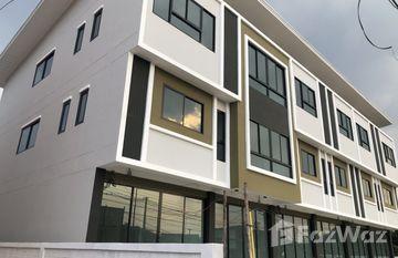 U Square Estate in Nong Sarai, Nakhon Ratchasima
