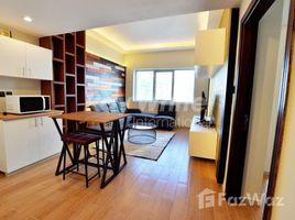 1 Bedroom Apartment for rent in , Dubai Deema Residence