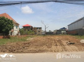 N/A Land for sale in Phnom Penh Thmei, Phnom Penh Other-KH-55063