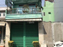 2 Bedrooms House for sale in Binh Hung Hoa A, Ho Chi Minh City Nhà 1 lầu MT kinh doanh đường Số 14, Lê Văn Quới, DT 4x14m, giá 5.5 tỷ