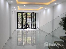 4 Phòng ngủ Nhà mặt tiền bán ở Phạm Ngũ Lão, TP.Hồ Chí Minh Bán nhà hẻm 205 Bùi Viện, Phường Phạm Ngũ Lão Q1. DT: 3.5x14m trệt 2 lầu ST giá 12 tỷ