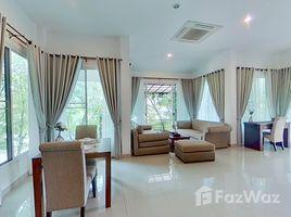 1 Schlafzimmer Immobilie zu verkaufen in Suthep, Chiang Mai NaTaRa Exclusive Residences