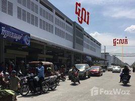 2 Bedrooms Property for sale in Samraong Kraom, Phnom Penh Business House Urgent