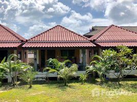 1 Bedroom Property for rent in Bo Phut, Koh Samui Baan Archa Samui