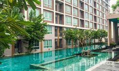 Photos 2 of the Communal Pool at Baan Kun Koey