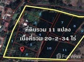 曼谷 O Ngoen 20-2-34 Rai Land for Sale in Sai Mai N/A 土地 售