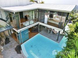3 Bedrooms Villa for sale in Maret, Koh Samui 3 Bedroom Ocean and Mountain View Villa