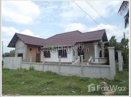 3 Bedrooms Villa for sale in , Vientiane 3 Bedroom Villa for sale in Hadxaifong, Vientiane