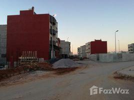 Grand Casablanca Na Mohammedia Lots de terrain de 117 m² en vente , En plein cœur de Mohammedia N/A 土地 售