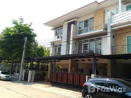 曼谷 Chong Nonsi Thanapat Haus Sathorn-Narathiwas 3 卧室 别墅 售