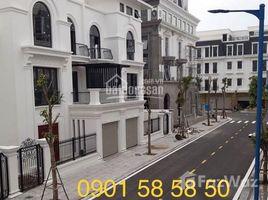 海防市 Thuong Ly Phân phối trực tiếp chủ đầu tư dự án Hoàng Huy RiverSide, giá chỉ từ 4,8 tỷ đồng +66 (0) 2 508 8780 开间 别墅 售