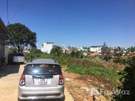 林同省 Ward 2 Bán đất đường hẻm Huỳnh Thúc Kháng, P2, TP. Bảo Lộc, Lâm Đồng N/A 土地 售