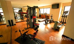 Photos 1 of the Communal Gym at United Tower