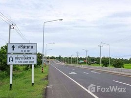 N/A Land for sale in Non Sang, Si Sa Ket Land for Sale in Nice Location Ubon-Si Saket
