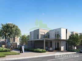 4 Bedrooms Villa for sale in , Dubai Joy