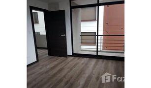 1 Habitación Propiedad en venta en Quito, Pichincha La Carolina - Quito